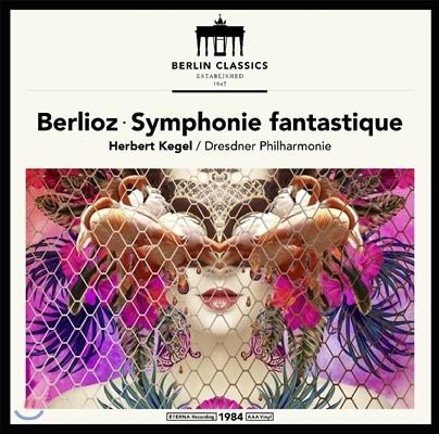 Herbert Kegel 베를리오즈: 환상 교향곡 (Berlioz: Symphonie Fantastique) 헤르베르트 케겔, 드레스덴 필하모니 [LP]