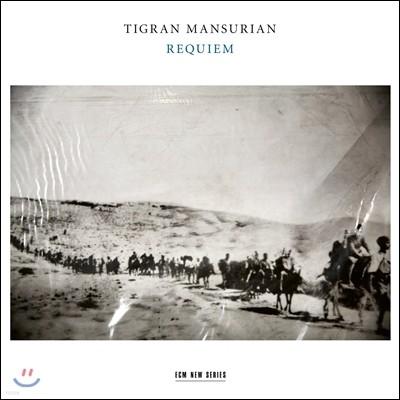 Alexander Liebreich 티그란 만수리안: 레퀴엠 (Tigran Mansurian: Requiem) 알렉산더 리브라이히
