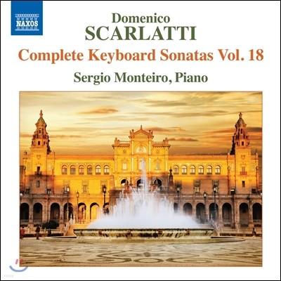 Sergio Monteiro 도메니코 스카를라티: 건반 소나타 전곡 18집 (Domenico Scarlatti: Keyboard Sonatas Vol.18) 세르히오 몬테이로