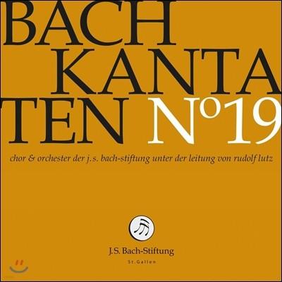 Rudolf Lutz / Chor & Orchester der J.S. Bach-Stiftung 바흐: 칸타타 19집 BWV48, 90 & 131 (J.S. Bach: Cantatas No.19) 장크트갈렌 바흐 협회 합창단 & 오케스트라, 루돌프 루츠