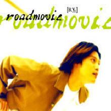류 (RYU) - Road Movie (미개봉)