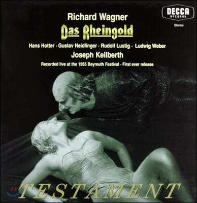 Joseph Keilberth 바그너: 라인의 황금 (Wanger: Das Rheigold) [3LP]