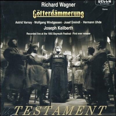Joseph Keilberth 바그너: 신들의 황혼 (Wagner: Gotterdammerung) [6LP]