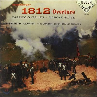 Kenneth Alwyn 차이코프스키: 1812 서곡, 이탈리아 카프리치오, 슬라브 행진곡 - 케네스 알윈 (Tchaikovsky: 1812 Overture, Capriccio Italien, Marche Slave)