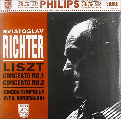 Sviatoslav Richter 리스트: 피아노 협주곡 1-2번 (Liszt: Piano Concertos) [LP]