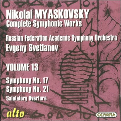 Evgeny Svetlanov 미야코프스키: 관현악 13집 - 교향곡 17번 21번 (Nikolai Myaskovsky: Complete Symphonic Works, Volume 13)