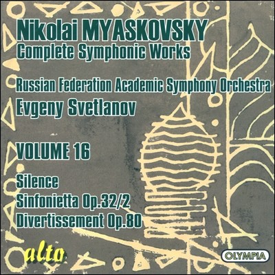 Evgeny Svetlanov 미야코프스키: 관현악 16집 - 교향시 `침묵`, 신포니에타 (Nikolai Myaskovsky: Complete Symphonic Works, Volume 16)