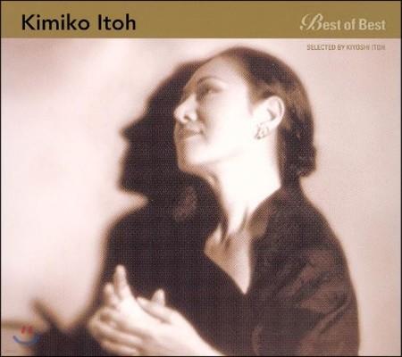 Kimiko Itoh (이토 키미코) - Best Of Best