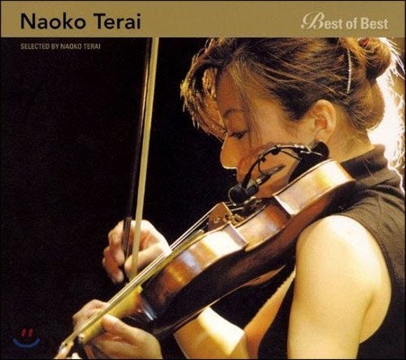 Naoko Terai (나오코 테라이) - Best Of Best