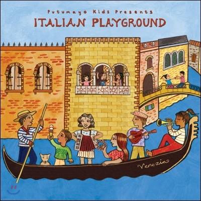 Putumayo Kids Presents Italian Playground (푸투마요 키즈 프레젠트 이탈리안 플레이그라운드)