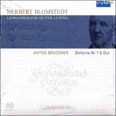 브루크너 : 교향곡 7번 - 블롬슈테트