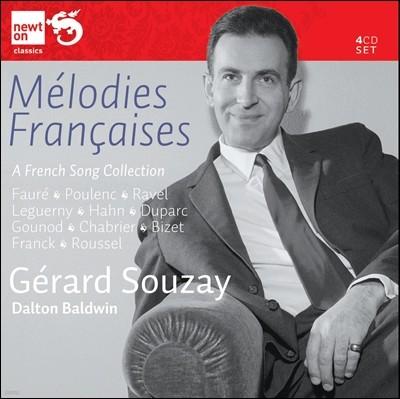 프랑스 가곡 모음집 - 제라르 수제
