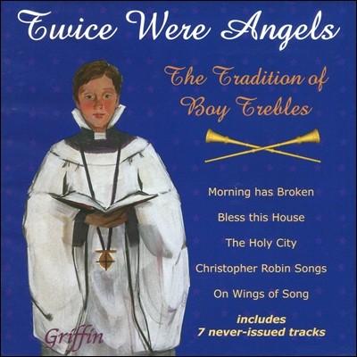 영국 보이 소프라노의 전통 2집 - Twice Were Angels