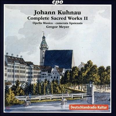 Gregor Meyer 요한 쿠나우: 교회음악 전곡 2집 - 칸타타 (Johann Kuhnau: Complete Sacred Works II - Cantatas) 그레고르 마이어, 오펠라 무지카, 카메라타 리프시엔시스