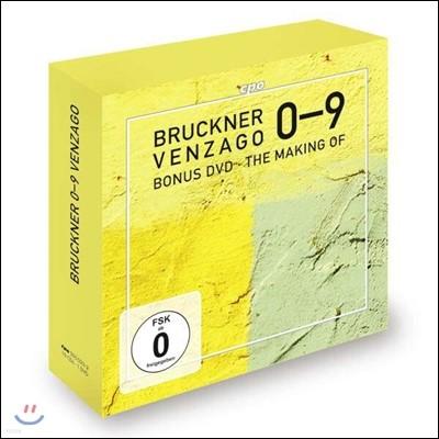 Mario Venzago 브루크너: 교향곡 전곡집+다큐멘터리 DVD (Bruckner: The Complete Symphonies & Bonus DVD) 마리오 벤자고, 베를린 콘체르트하우스 오케스트라, 바젤 심포니, 노던 신포니아