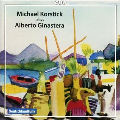 Michael Korstick 히나스테라: 피아노 작품집 (Ginastera: The Piano Music - Danzas Argentinas Op.2, Milonga Op.3, Tres Piezas Op.6, Malambo Op.7, Piano Sonatas) 미하엘 코르슈티크