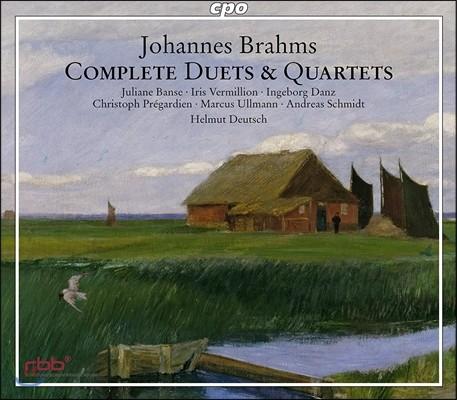 Juliane Banse / Helmut Deutsch 브람스: 이중창 및 4중창 전집 (Brahms: Complete Duets & Quartets) 율리아네 반제, 잉게보르크 단츠, 크리스토프 프레가르디엥, 헬무트 도이치