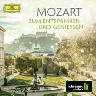 휴식과 재충전의 모차르트 음악 (Mozart to Relax & Enjoy - Classic Radio) (2CD) - Helene Grimaud