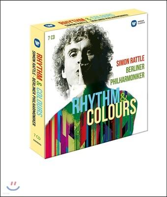 Simon Rattle / Berlin Philharmoniker 리듬과 색채 - 베를리오즈 / 말러 / 드뷔시 / 스트라빈스키 (Rhythm & Colours) 사이먼 래틀, 베를린 필하모닉
