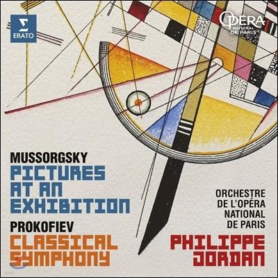 Philippe Jordan 무소르그스키: 전람회의 그림-관현악 버전 / 프로코피에프: 교향곡 1번 '고전적' (Mussorgsky: Pictures at an Exhibition / Prokofiev: Classical Symphony) 필립 조르당