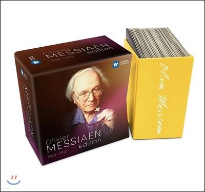 올리비에 메시앙 에디션 - 사후 25주기 추모 박스세트 (Olivier Messiaen Edition 1908-1992)