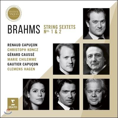 Renaud & Gautier Capucon 브람스: 현악 6중주 1, 2번 (Brahms: String Sextets Op.18, Op.36) 르노 & 고티에 카퓌송 외