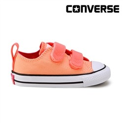 [컨버스키즈] CTAS 2V OX SUNSET GLOW/HYPER ORANGE 756075C (베이비)