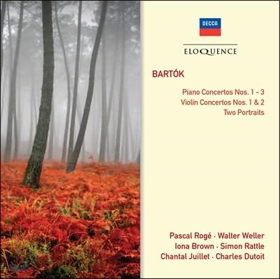 정경화 / Pascal Roge 바르톡: 피아노 협주곡 1-3번, 바이올린 협주곡 1-2번 (Bartok: Piano Concertos, Violin Concertos)