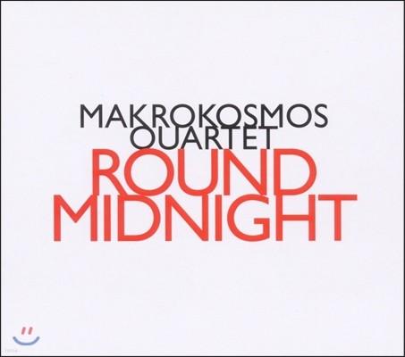 Makrokosmos Quartet 마크로코스모스 사중주단 - 라운드 미드나잇 (Round Midnight)