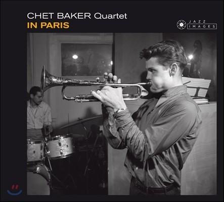 Chet Baker Quartet (쳇 베이커 쿼텟) - In Paris (인 파리)