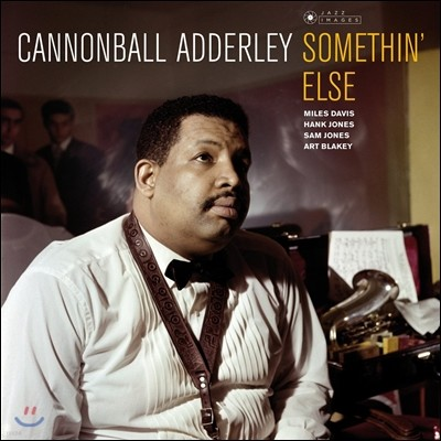 Cannonball Adderley (캐논볼 애덜리) - Somethin' Else [LP]