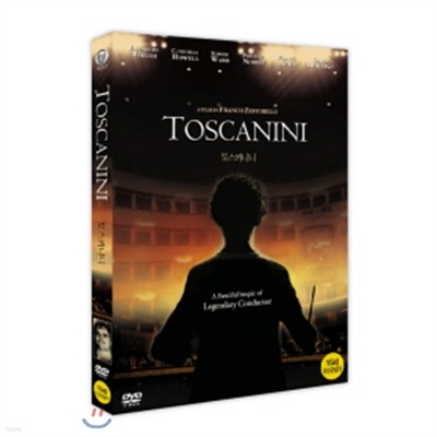 토스카니니