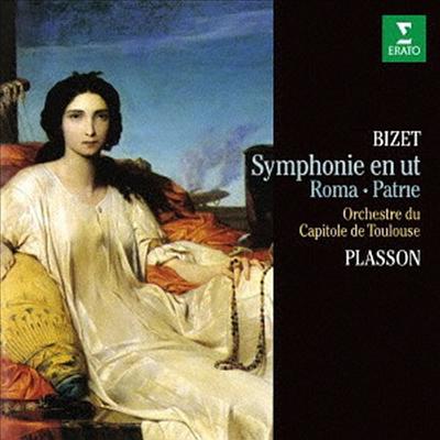 비제: 교향곡, 로마 모음곡 (Bizet: Symphony in C, Roma-Suite) (UHQCD)(일본반) - Michel Plasson