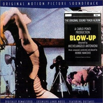 Blow-Up (욕망) OST