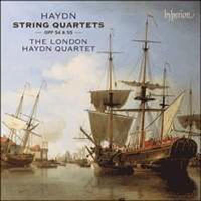 하이든: 현악 사중주 57번 - 62번 (Haydn: String Quartets Nos.57 - 62) (2CD) - London Haydn Quartet