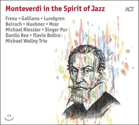 재즈로 연주한 몬테베르디의 명곡들 (Monterverdi In The Spirit Of Jazz)