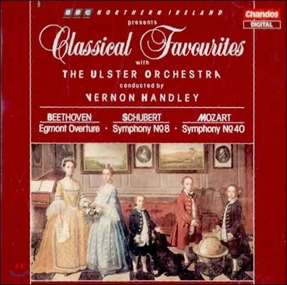 Vernon Handley 울스터 관현악단과 함께하는 클래식 명곡선 - 베토벤: 에그몬트 서곡 / 슈베르트: 교향곡 8번 / 모차르트: 교향곡 40번 (Classical Favourites with The Ulster Orchestra)
