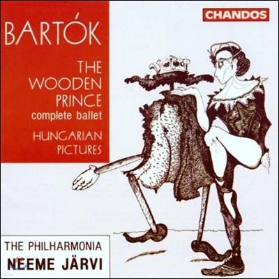 Neeme Jarvi 바르톡: 나무의 왕자 발레 전곡집, 헝가리의 그림 (Bartok: The Wooden Prince, Hungarian Pictures) 네메 예르비, 필하모니아 오케스트라