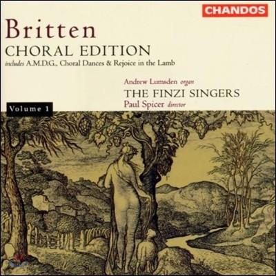 The Finzi Singers 브리튼: 합창 에디션 1권 - 합창 춤곡, 그리스도와 함께 있음을 기뻐하라 (Britten: Choral Edition Vol.1 - Choral Dances, Rejoice in the Lamb) 핀지 싱어즈