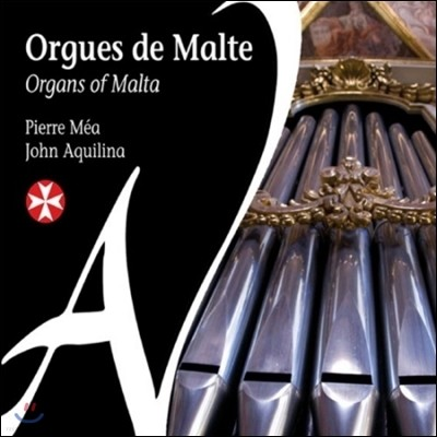 Pierre Mea / John Aquilina 몰타의 오르간 - J.S. 바흐 / 북스테후데 / 그린 / 카바조니 (Organs of Malta) 피에르 메아, 존 아퀼리나