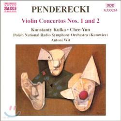 김지연 - 펜데레츠키: 관현악 작품 4집 - 바이올린 협주곡 1번 2번 `메타모르포젠` (Krzysztof Penderecki: Violin Concerto No. 1 No.2 `Metamorphosen`)
