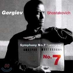 Shostakovich : Symphony No.7 'Leningrad' : Kirov & Rotterdam Phiharmonic OrchestraㆍGergiev
