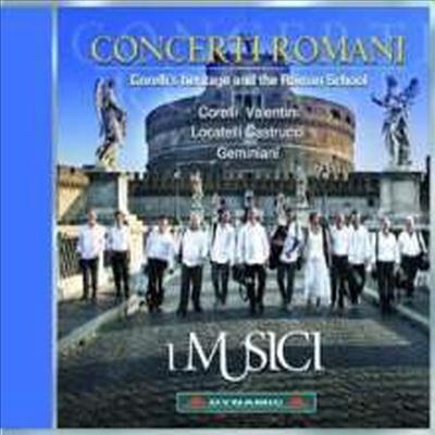 이무지치 합주단 - 로마의 협주곡 (I Musici - Concerti Romani) - I Musici