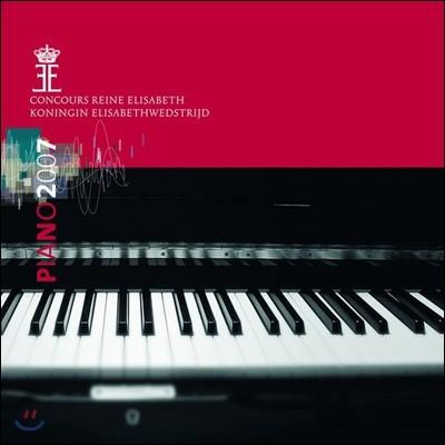 2007 퀸 엘리자베스 콩쿠르 실황 앨범 - 피아노 (Piano 2007 - Queen Elisabeth Competiton)