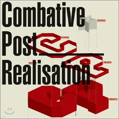 컴배티브 포스트 (Combative Post) - Realisation