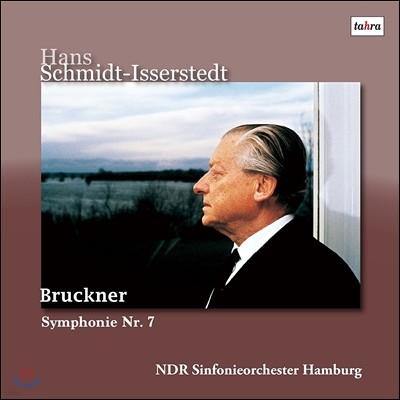 Hans Schmidt-Isserstedt 브루크너: 교향곡 7번 [하스 판본] (Anton Bruckner: Symphony WAB107) 한스 슈미트-이세르슈테트, 북독일 방송 교향악단 [2LP]