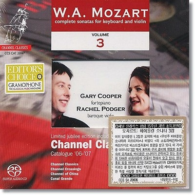 Rachel Podger 모차르트: 바이올린 소나타 3집 - 레이첼 포저 (SACD)