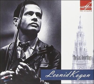 Leonid Kogan 레오니드 코간 마지막 녹음  (The Last Recordings)