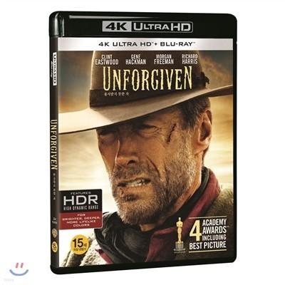 용서받지 못한 자 (2Disc 4K UHD 한정수량) : 블루레이