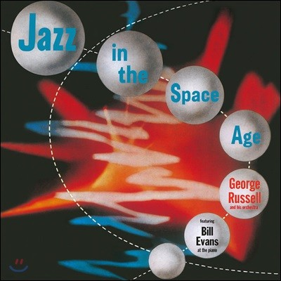 George Russell & Bill Evans - Jazz In The Space Age [투명 컬러 LP]
